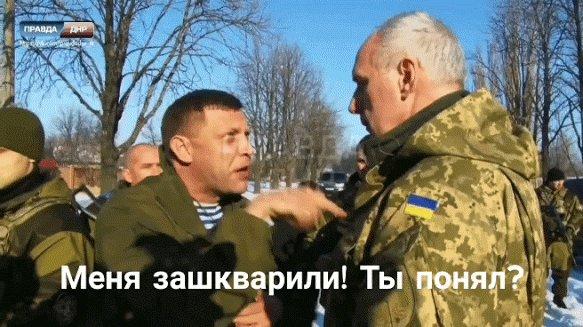 У ліквідації Захарченка підозрюють одного з його охоронців, - РосЗМІ - Цензор.НЕТ 634