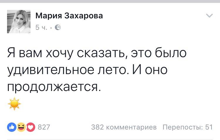 """Ліквідація Захарченка: """"ДНР"""" закрила кордон із Росією і проводить """"спецоперацію"""" - Цензор.НЕТ 5035"""