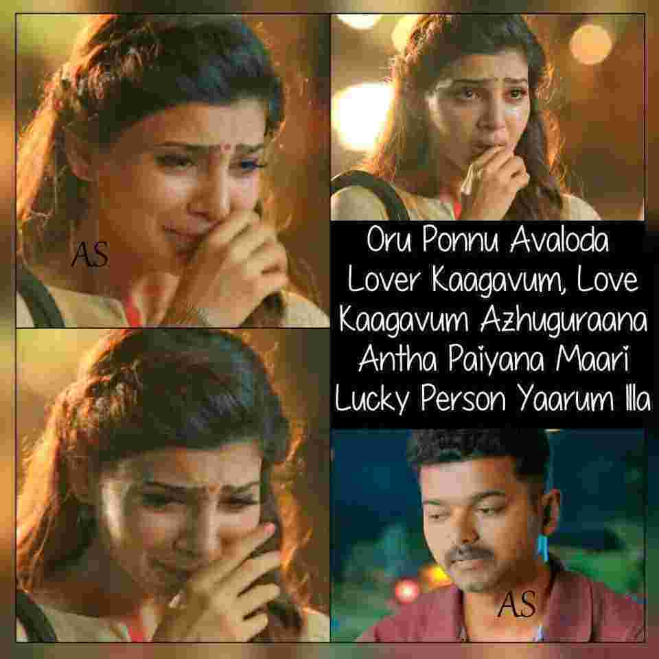 Fb Love Quotes Tamil Movie Archidev