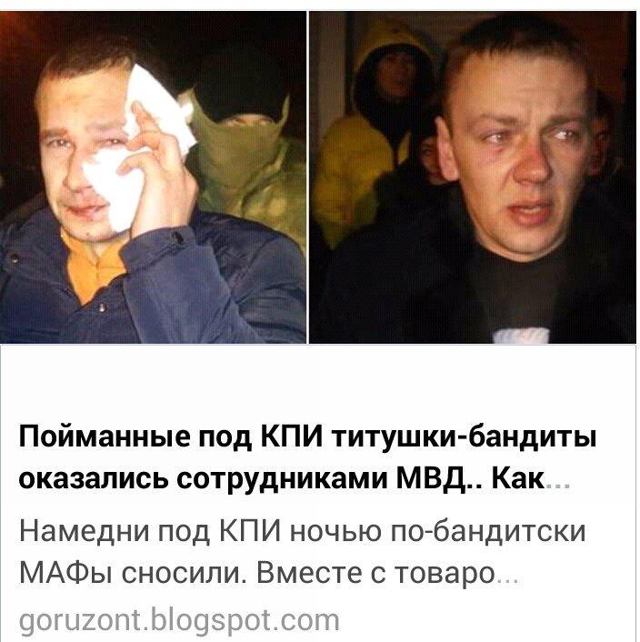 Раненый в Харькове охранник горсовета прооперирован, его состояние близкое к критическому, он на искусственной вентиляции легких, - замглавврача Козаченко - Цензор.НЕТ 2331
