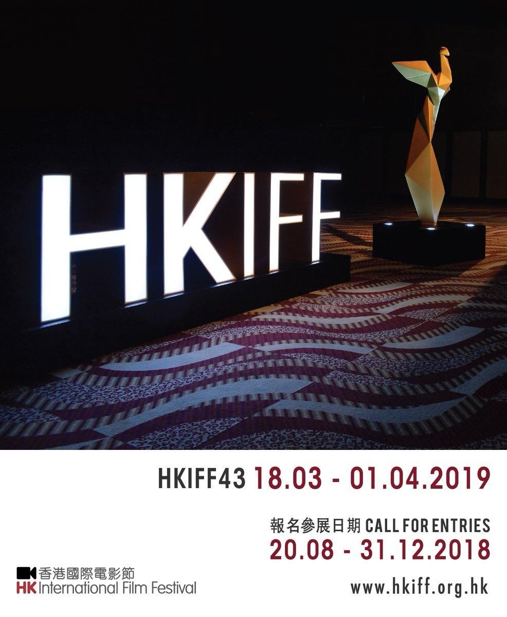 Image result for HK International film festival 2019