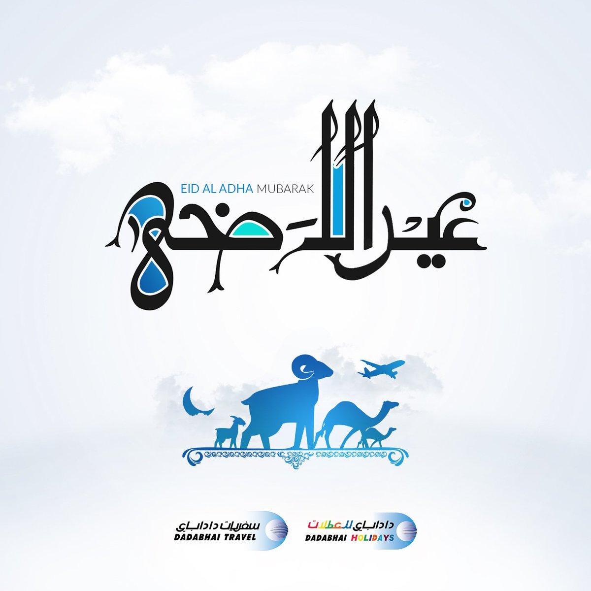 sites de rencontre gratuits dans KSA