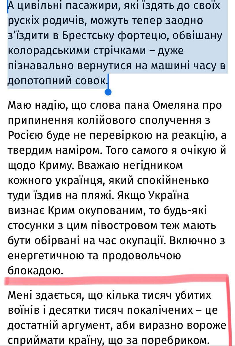 """Європейська федерація журналістів закликала терористів """"ДНР"""" звільнити журналіста Асєєва - Цензор.НЕТ 9348"""