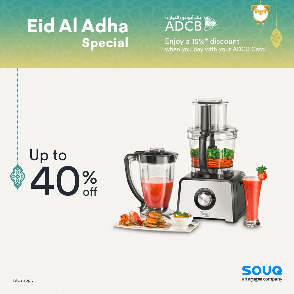 Souq.com UAE on Twitter: \