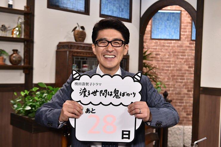 丹羽貞仁 hashtag on Twitter