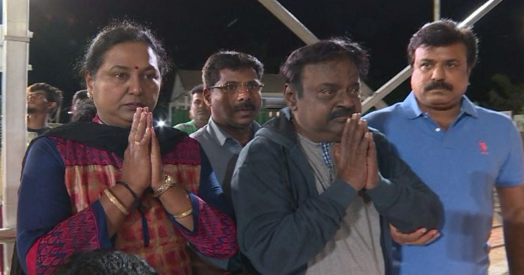 #Vijayakanth at Karunanidhi Memorial
