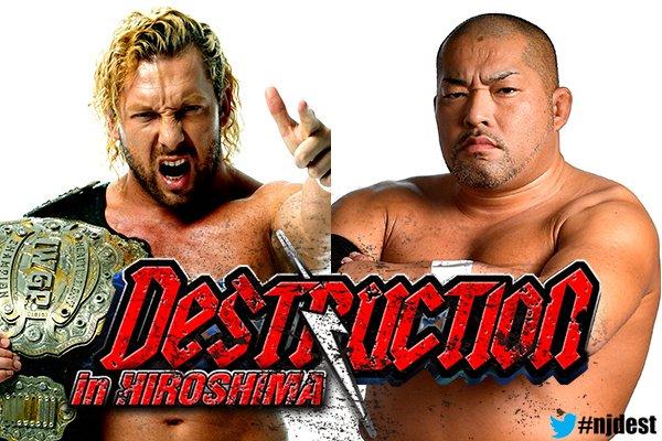 NJPW Destruction in Hiroshima/Beppu/Kobe 2018 DlB_o9ZVAAIQ9aw