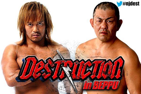 NJPW Destruction in Hiroshima/Beppu/Kobe 2018 DlB_orvU4AAnwS3