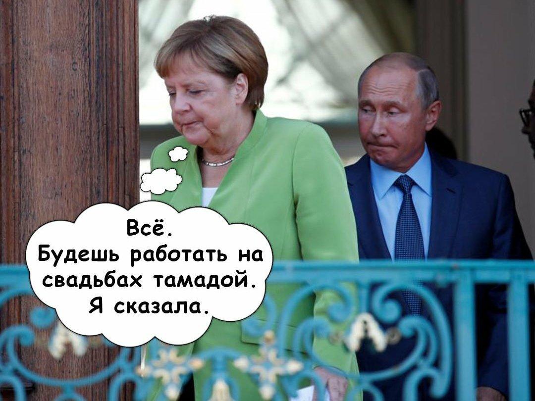 """Зустріч """"нормандської четвірки"""" може відбутися в Парижі, - помічник Путіна Ушаков - Цензор.НЕТ 3384"""