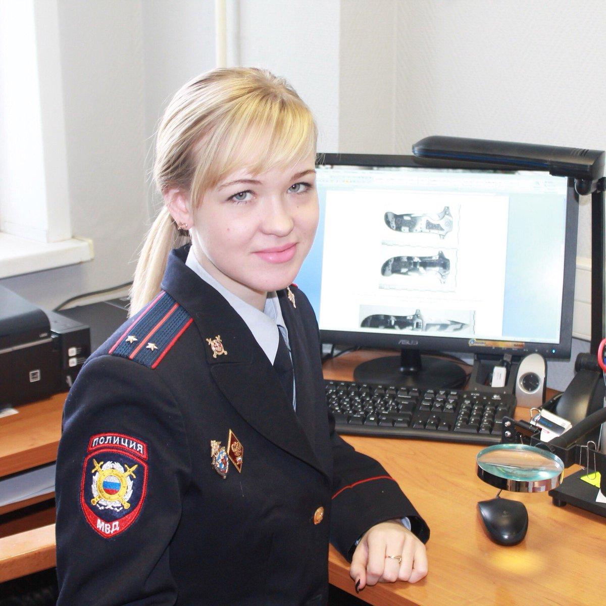 Работа в москве полиция девушки работа днепр для девушки