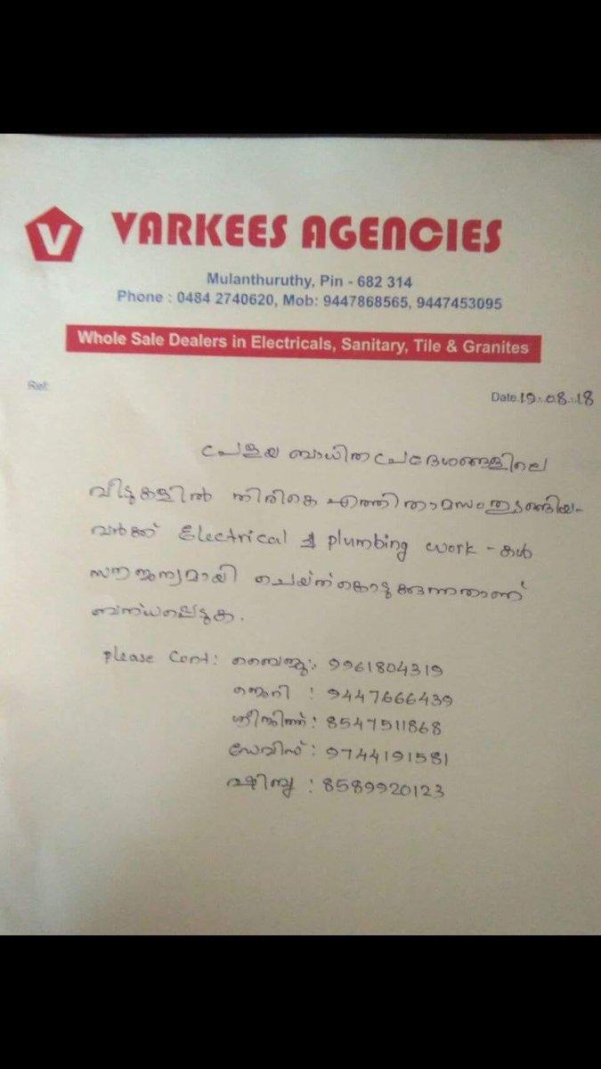 book Элементарная грамматика