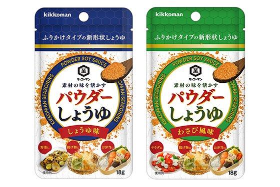 japaaan_comの画像