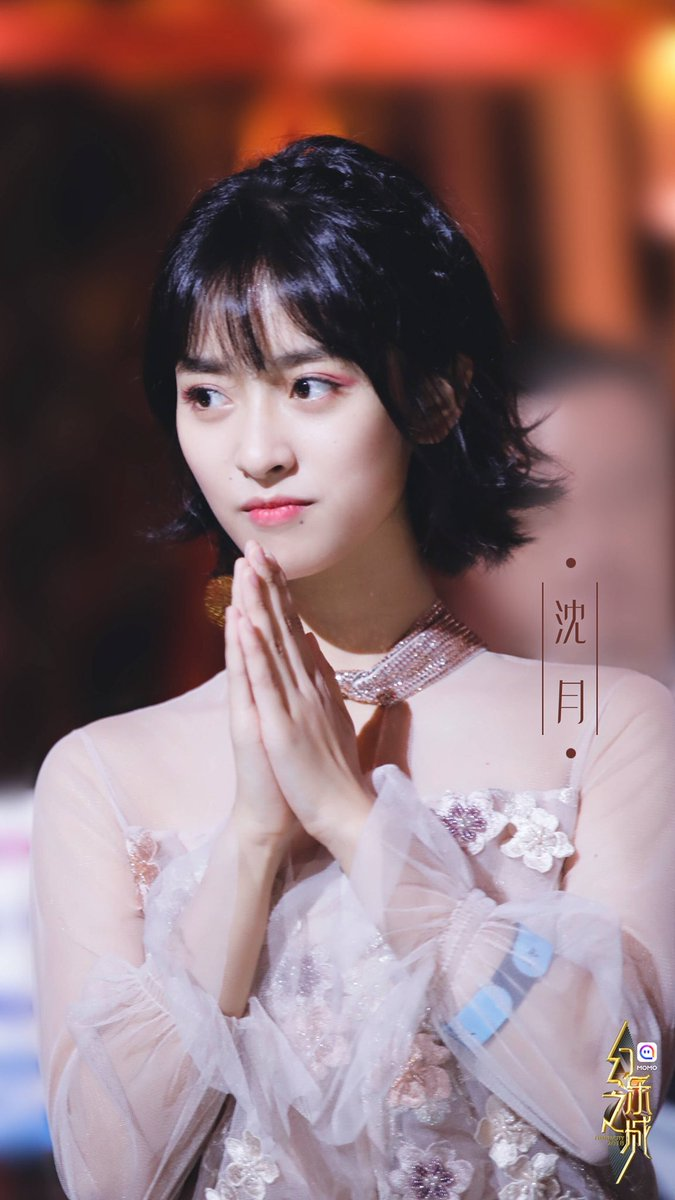 Let's not forget to support Shen Yue and F4 in Phanta City this Friday!   I will try my best to live stream this, so stay tune guys   #MeteorGarden2018<br>http://pic.twitter.com/sr6jhTNq9e