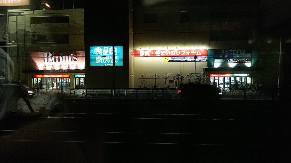 東海道線の辻堂駅~茅ケ崎駅間で人身事故の現場の画像