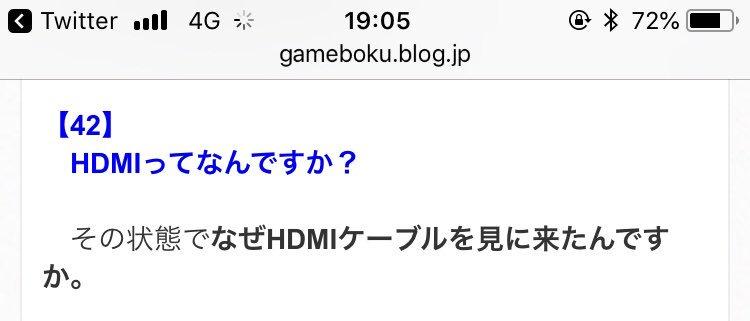 いま日本でもっともアツいエンターテイメントはメルカリのコメント欄だぞと強くお伝えしておきたい。