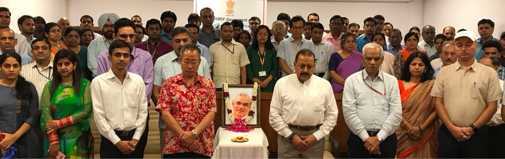 Ministry of #Northeast @MDoNER_India held a condolence meeting for Sh #AtalBihariVajpayee who had, as PM, conceptualised a separate Ministry for Development of North Eastern Region (DoNER).<br>http://pic.twitter.com/aXmdVhnFYf