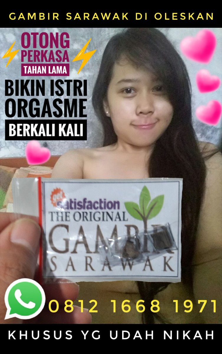 Images And Video About Gambir Tag On Twitter Twita Serawak Original Jual Gambirserawak01 Gambirserawak Gambirsarawak Herbalalami Herbalkuat Herbaltahanlama Herbalpria Obatkuat Obatkuatpria