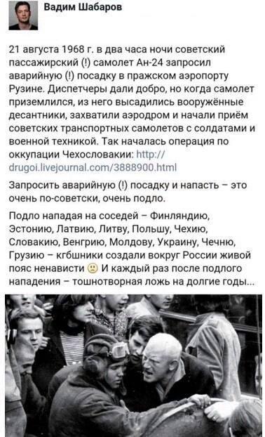 В результате внешней политики Путина мир стал намного опаснее, - глава МИД Британии Хант призвал ЕС объединиться с США в санкциях против РФ - Цензор.НЕТ 4205