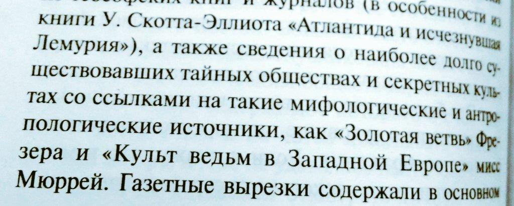 book Lie Algebras 1970