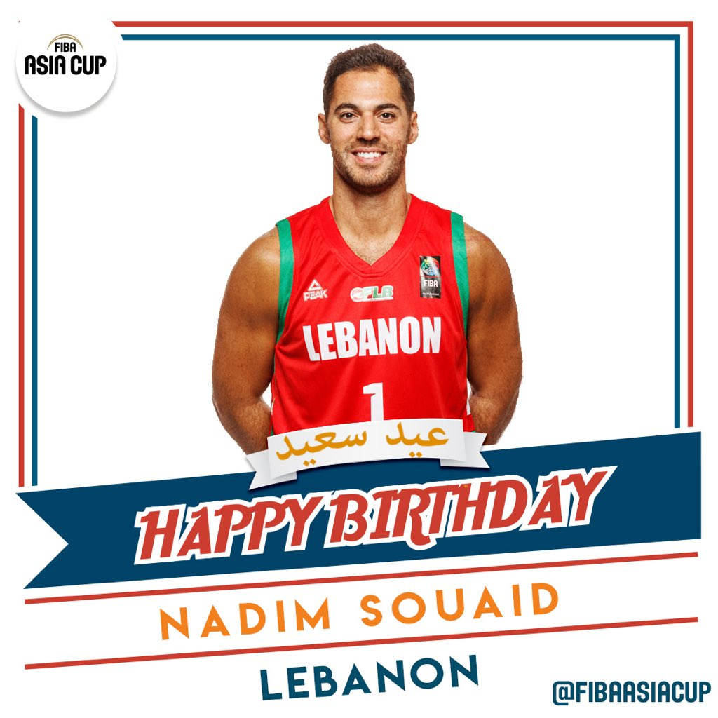 Join us in swishing @FLBB_OFFICIAL 🇱🇧 's Nadim Souaid a very HAPPY BIRTHDAY!!!! 🎉🎊🎈🎂 #FIBAAsiaCup