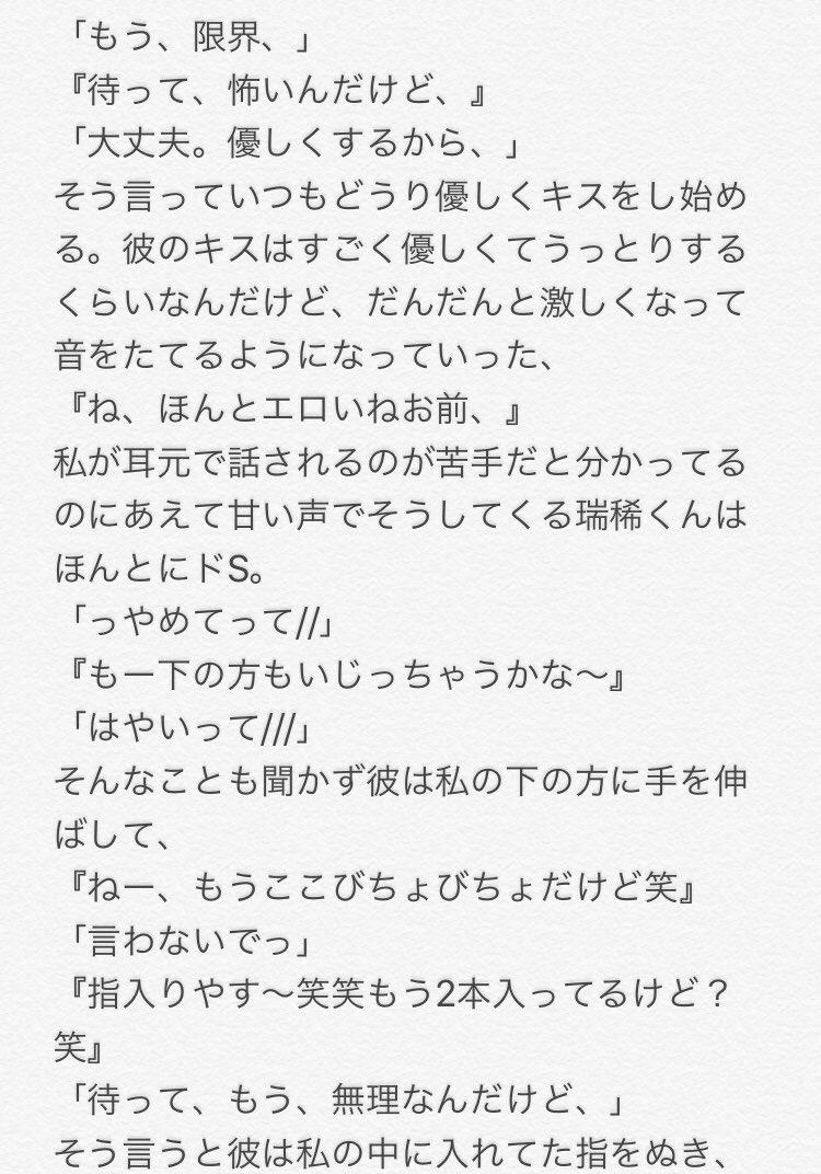 ジャニーズで妄想 hashtag on Tw...
