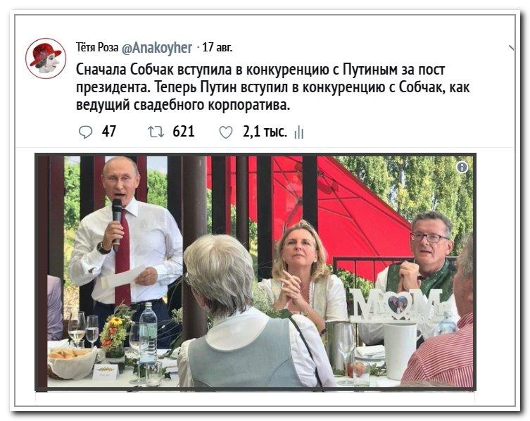 В результате внешней политики Путина мир стал намного опаснее, - глава МИД Британии Хант призвал ЕС объединиться с США в санкциях против РФ - Цензор.НЕТ 7189