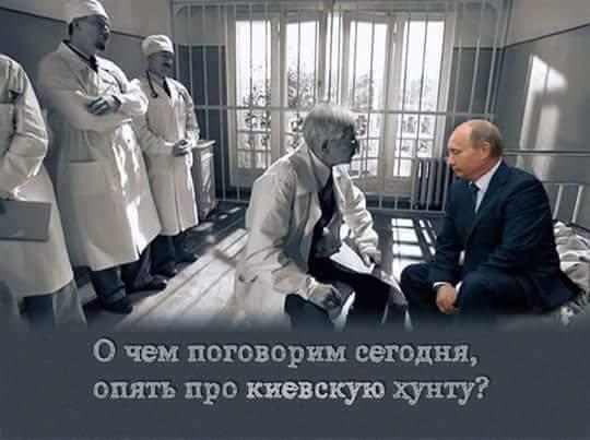 Канцлер поінформувала про результати переговорів із Путіним, - Порошенко провів розмову з Меркель - Цензор.НЕТ 2879