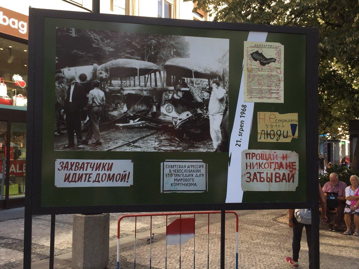 50-річчя Празької весни: в Чехії згадують введення радянських військ для придушення повстання - Цензор.НЕТ 7198