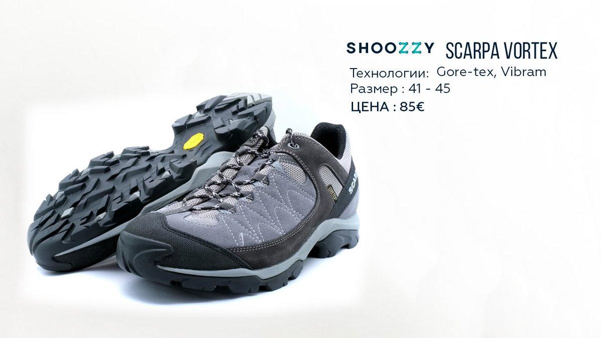 c02b6c7d6a9 Обувь Оптом ( FootwearUkraine)