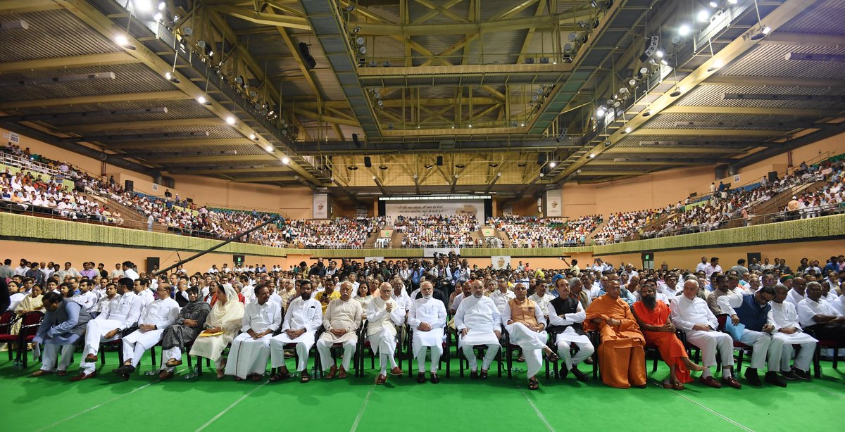 Political, Spiritual leaders pay rich tributes to Vajpayee