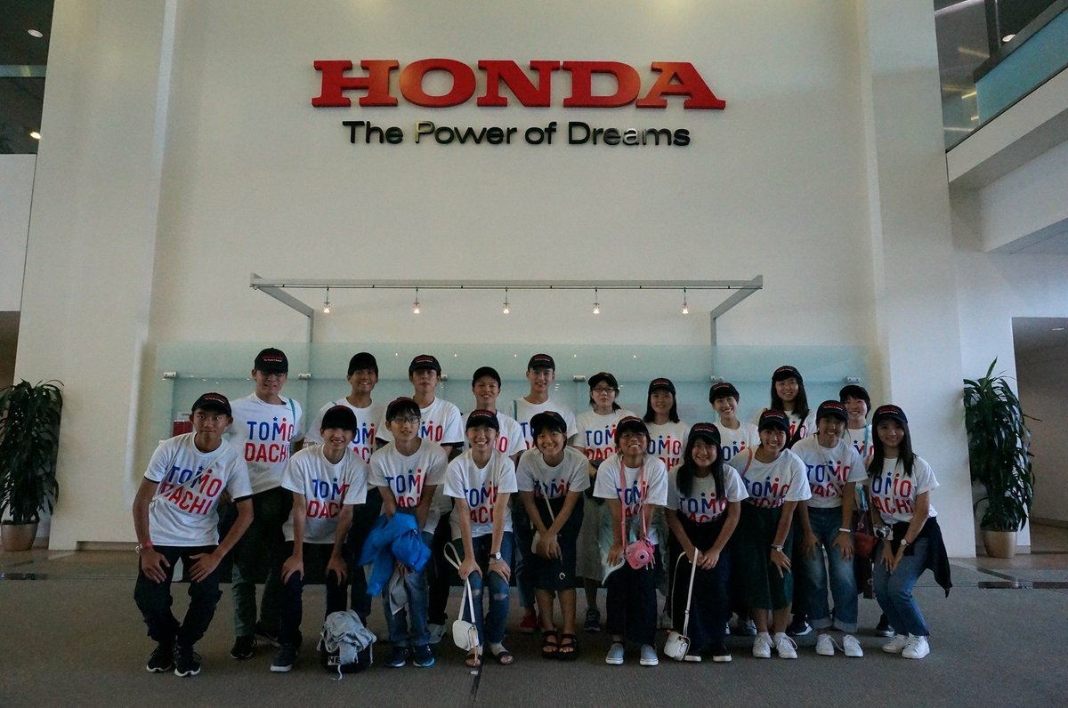 American Hondas Torrance Campus Before Traveling To Ohio Where This Week They Will Visit HeritageCenter HondaMfgOhio And The TRCPG See Learn