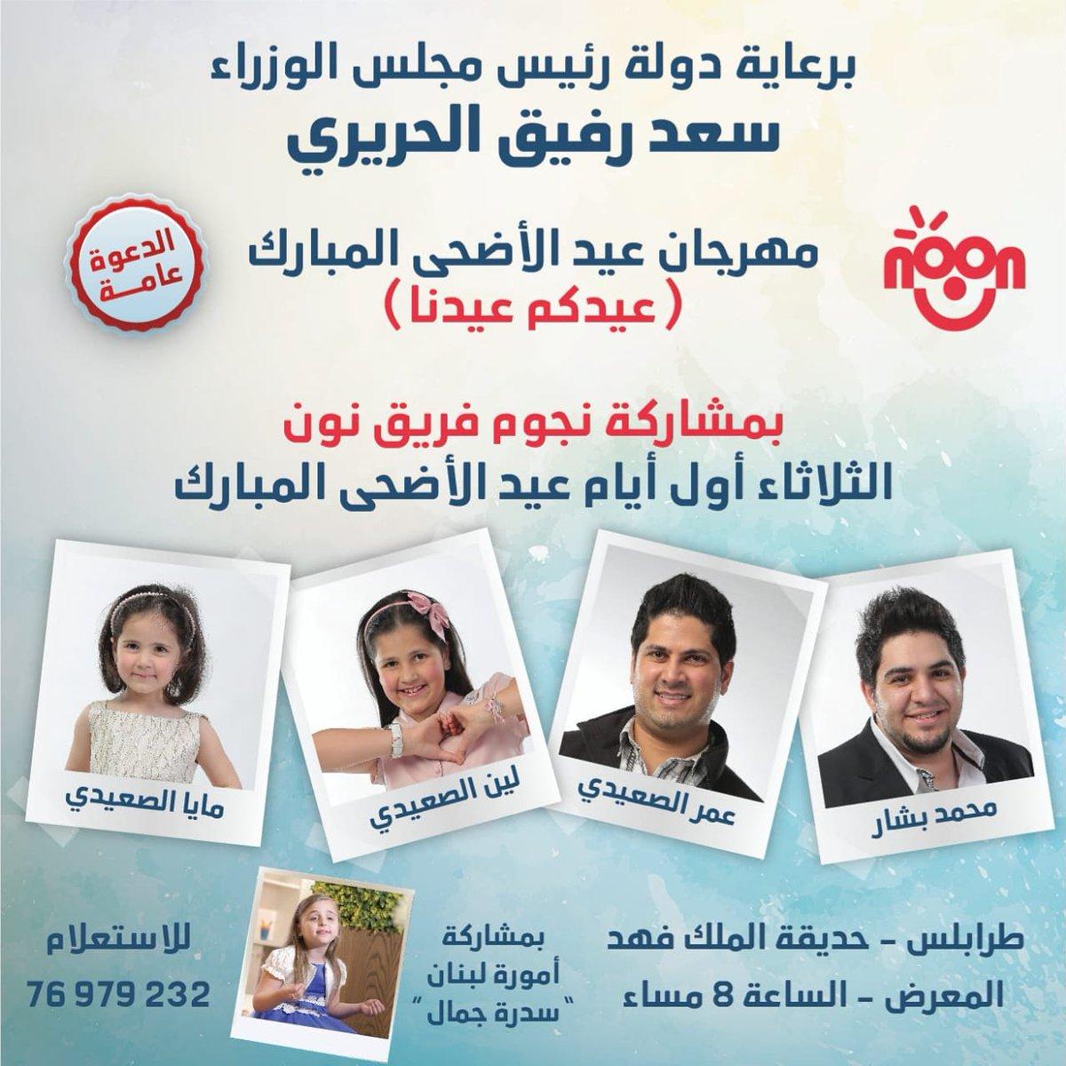 Mohammed Shehab Mohamadshehab95 Twitter