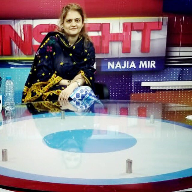 Sister @Sadiajavedppp first interview at #KTN after elected #MPA in Sindh. Proud to see her be the representative of Pakistan Peoples Party  #BBkaWaadaNibhanaHai #JeayBhutto #JeayBilawal<br>http://pic.twitter.com/D5wQrUdnUt