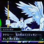 Image for the Tweet beginning: デジモンな日常!ついにパタモンがエンジェモンに進化しました! (((o(*゚▽゚*)o)))