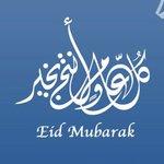 #EidMubarak Twitter Photo