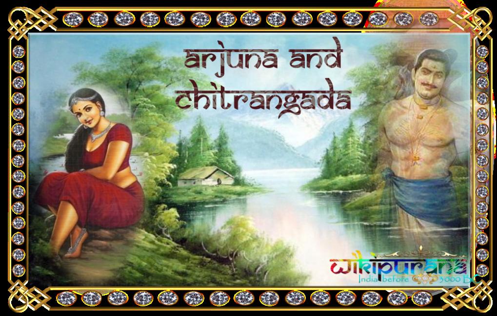 Arjuna Chitrangada