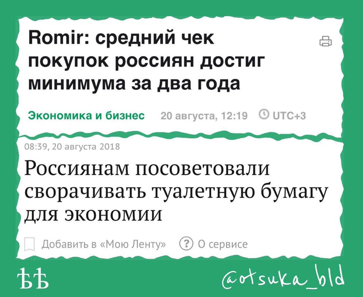 В результате внешней политики Путина мир стал намного опаснее, - глава МИД Британии Хант призвал ЕС объединиться с США в санкциях против РФ - Цензор.НЕТ 390