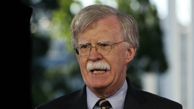 Dem lawmakers demand records on Bolton's ties to alleged Russian agent https://t.co/mSETsaiEXk https://t.co/ZjD175ZDhG