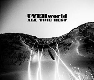 #NowPlaying 51% by UVERworld on Japan Hits https://t.co/FFYReTh9JT #jpop https://t.co/Y80DDHzoGV