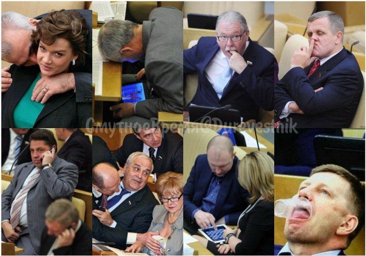 США будут помогать Украине в противодействии вмешательству в выборы, - Чалый - Цензор.НЕТ 4318