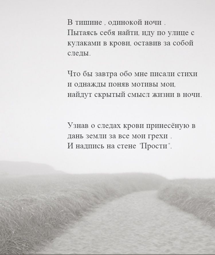 Лирика стихи картинки