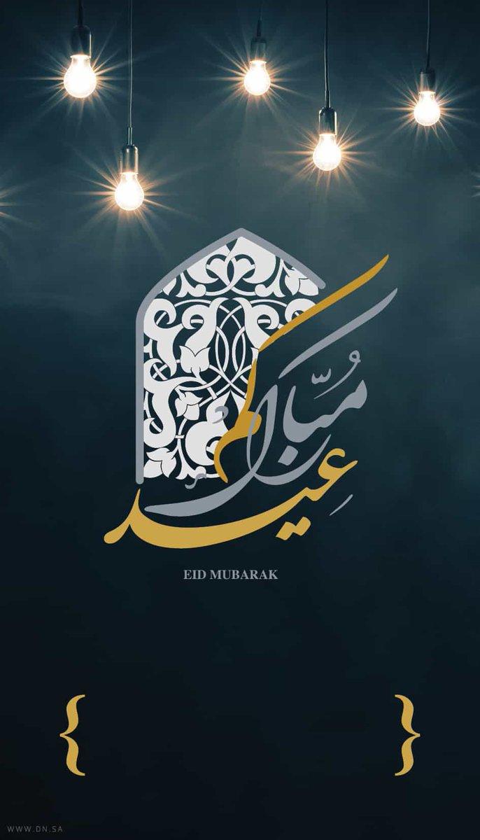 خاص بملحقات التصميم On Twitter نماذج من بطاقات عيد الأضحى