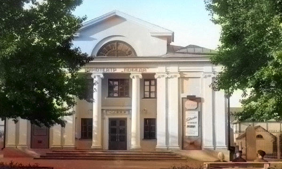 Кинотеатр центральный фото здания внутри иваново твердит