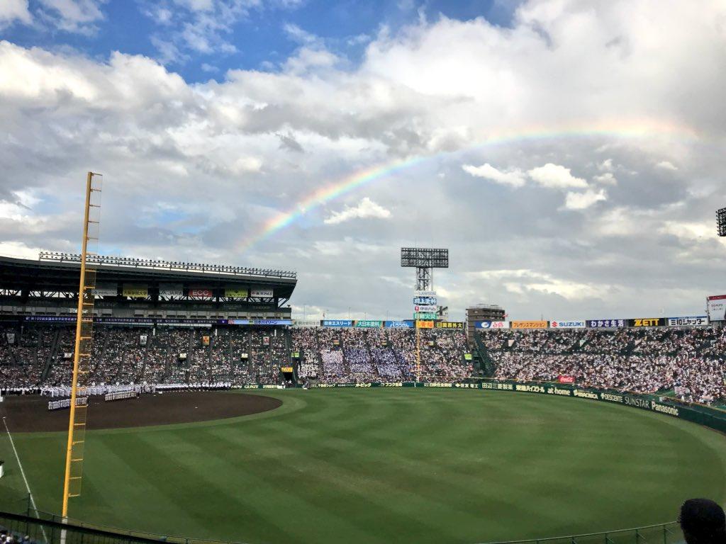 甲子園球場に虹が架かっている画像
