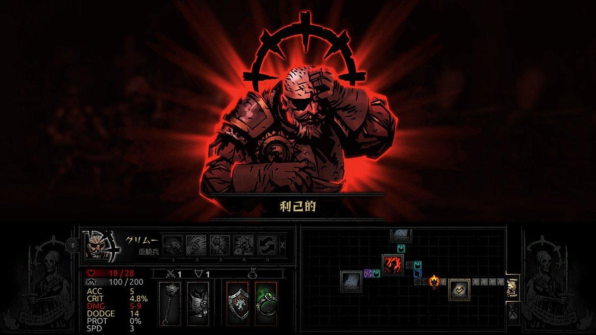 Darkest Dungeonに関する画像8