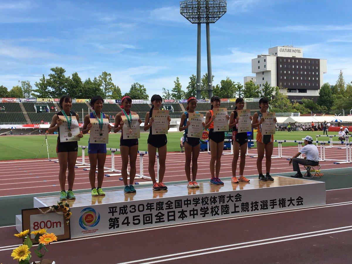 """日本陸上競技連盟 on Twitter: """"【#全中 陸上🏟】📺 8月18日(土)~21 ..."""