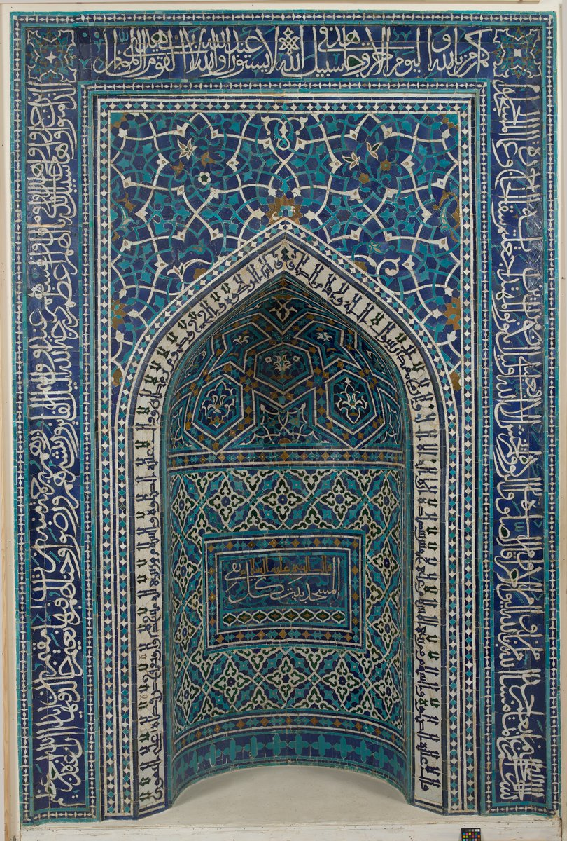 Eid Mubarak! This prayer niche, or mihrab, was originally set into the qibla wall of a theological school in Isfahan, now known as the Madrasa Imami, built just after the collapse of the Ilkhanid dynasty. https://t.co/KbwAAaBjpf