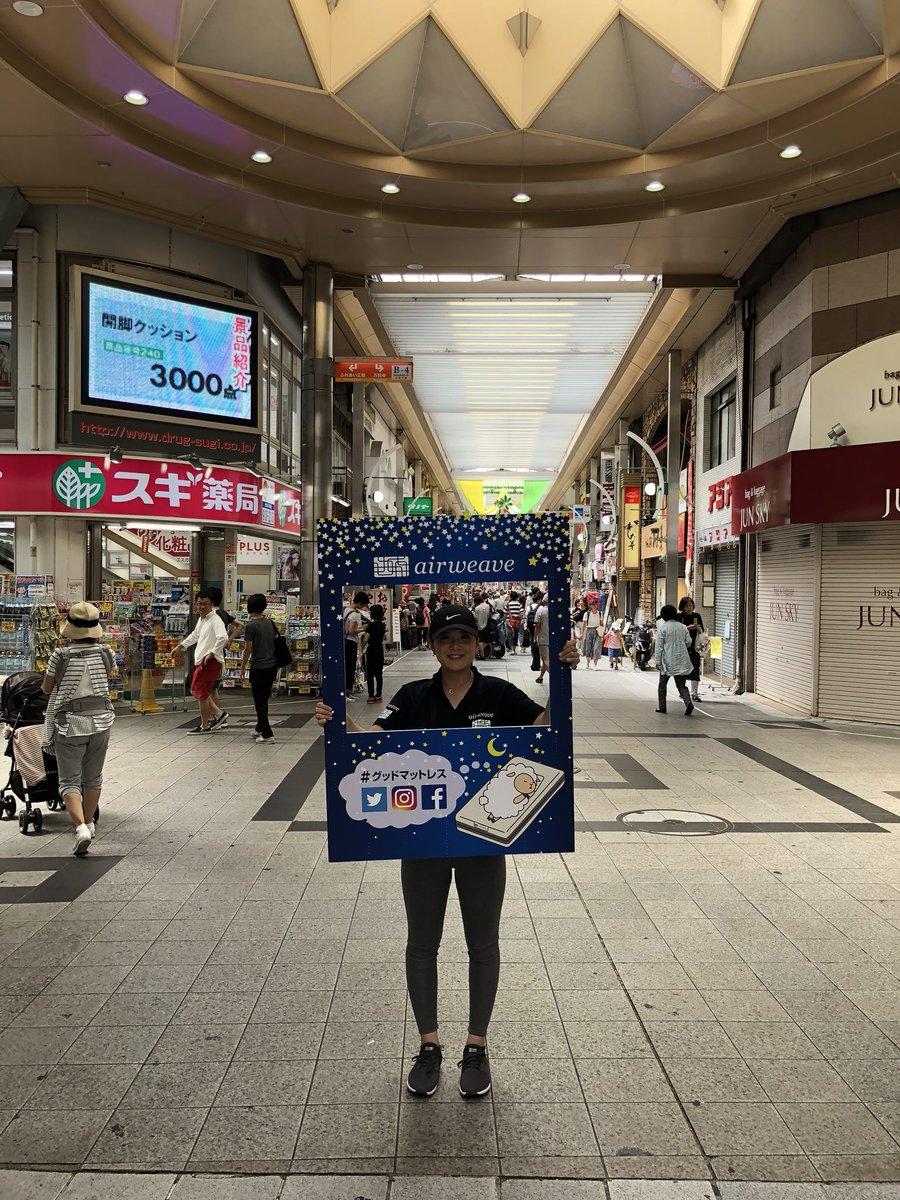 名古屋駅・金の時計