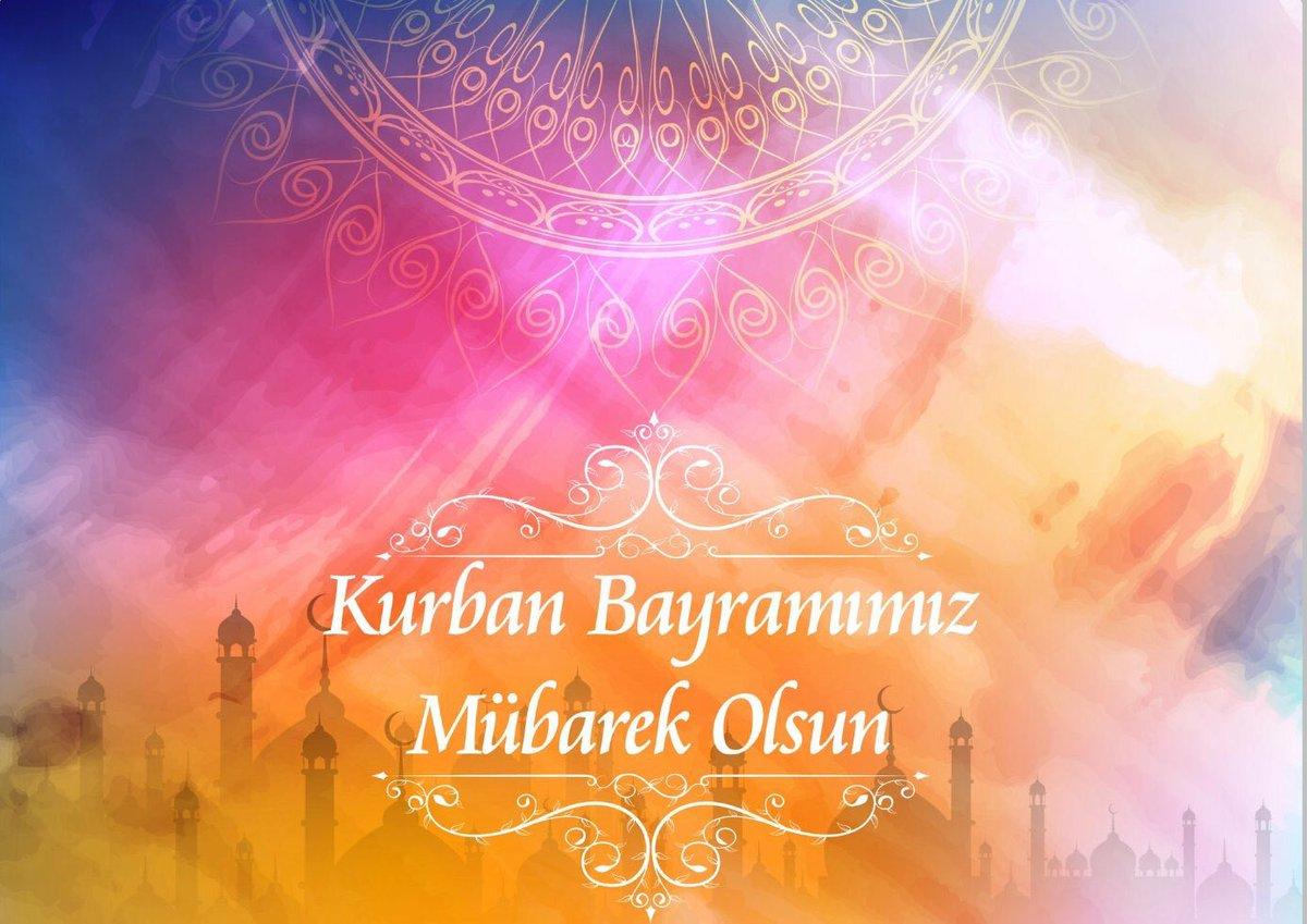 Открытка курбан байрам на турецком праздник
