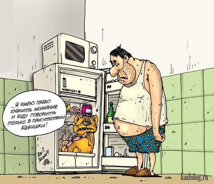 День холодильника открытки, одним месяцем рождения